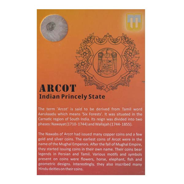 Arcot Princely State Coin Copper Unit Kasu