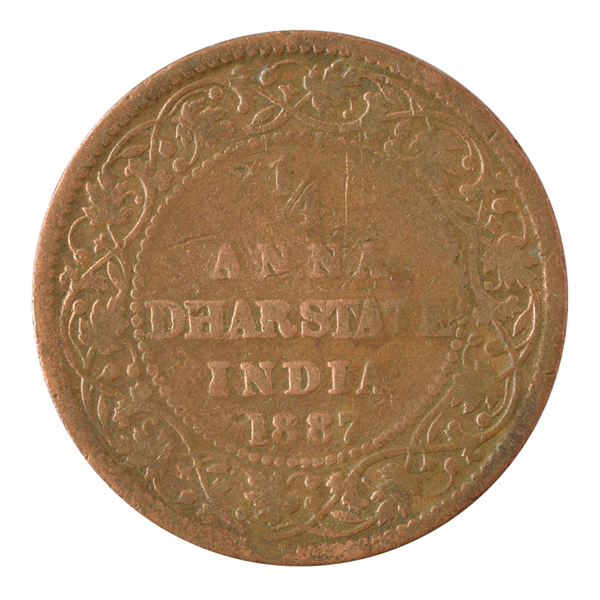 Dhar Princely State Coin  Quarter Anna