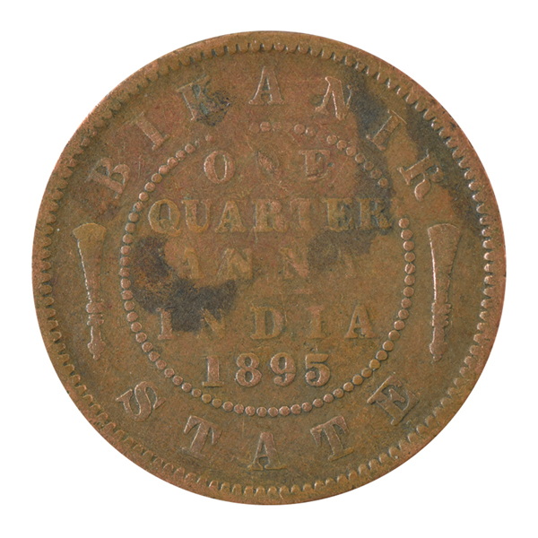 Bikanir Princely State Coin Quarter Anna