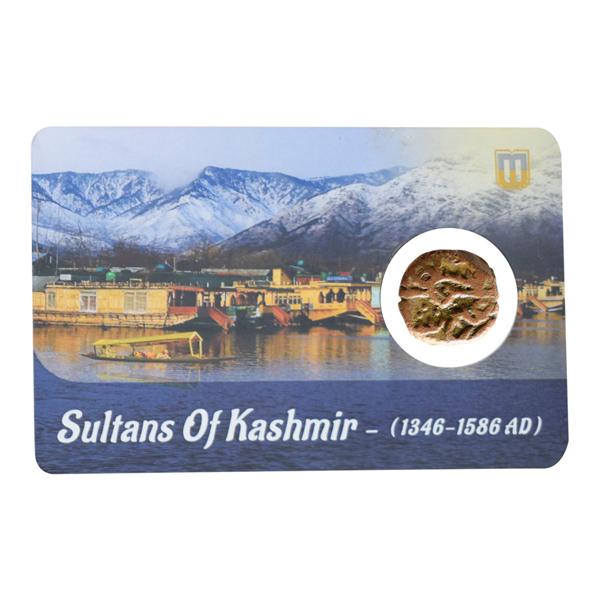 Sultans of Kashmir Coin Sultan Fath Shah Kaserah