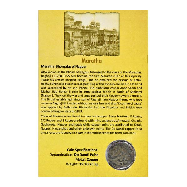 Maratha Coin Bhonsalas of Nagpur
