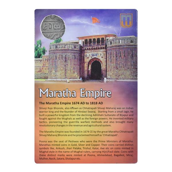 Maratha Empire- One Rupee Coin