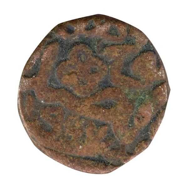Mughal Dynasty Coin of Jalaluddin Muhammad Akbar - Copper Dam - Ajmer Mint 997 AH