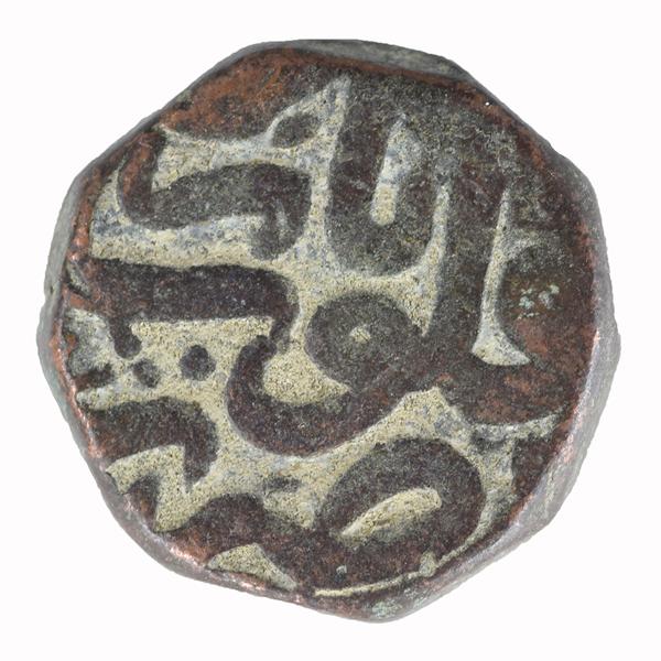 Mughal Dynasty Coin of  Jalaluddin Muhammad Akbar - Dam - Narnol