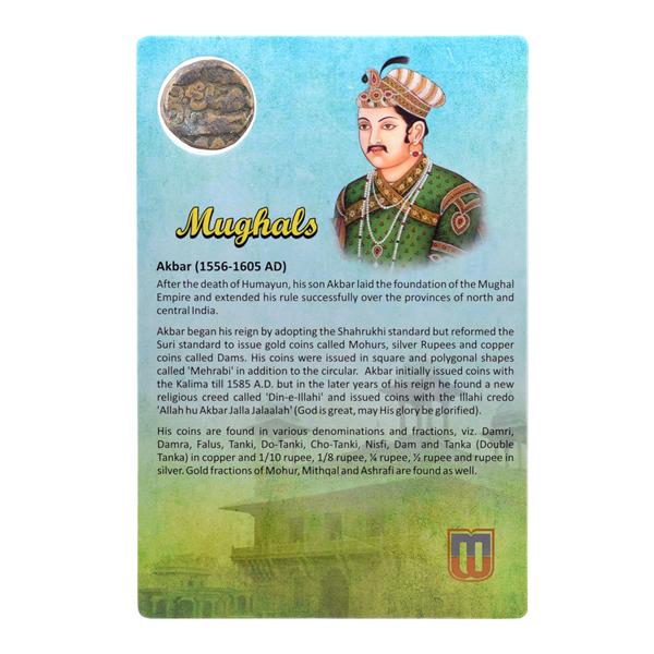 Mughal Dynasty Coin Jalaluddin Muhammad Akbar - Dam - Lucknow
