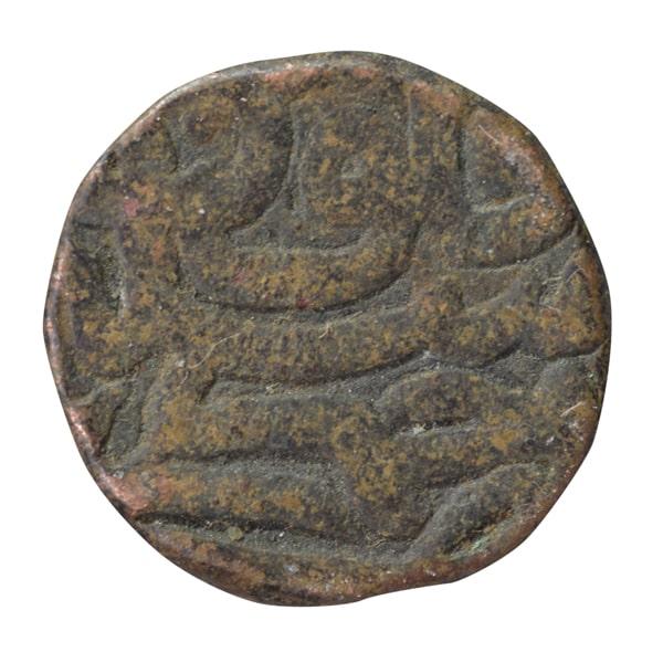 Mughal Dynasty Coin of Jalaluddin Muhammad Akbar - Copper Dam - Ajmer Mint
