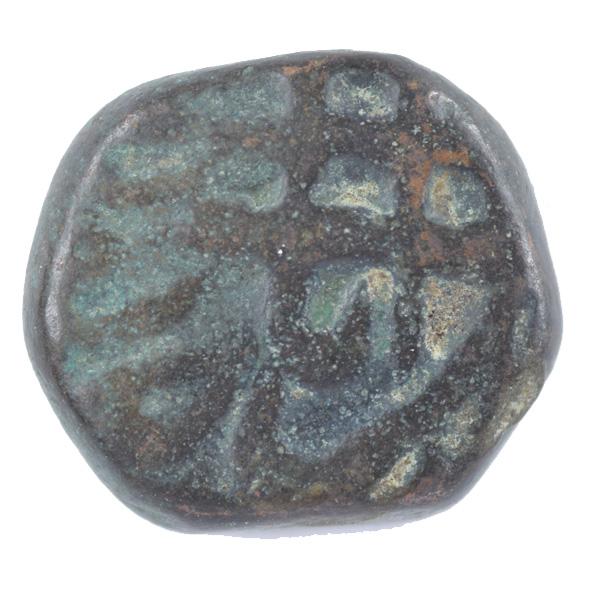 Mughal Dynasty - Coin of Aurangzeb