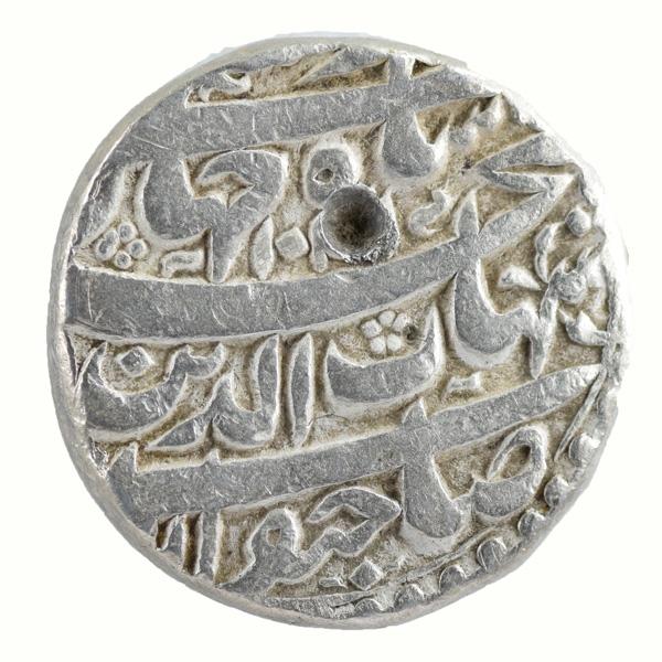 Mughal Dynasty- One Rupee of Shahjahan (Bhakkar mint)