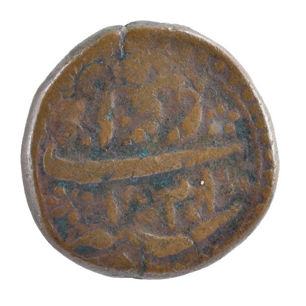 Mughal Dynasty- Half Rupee of Aurangzeb