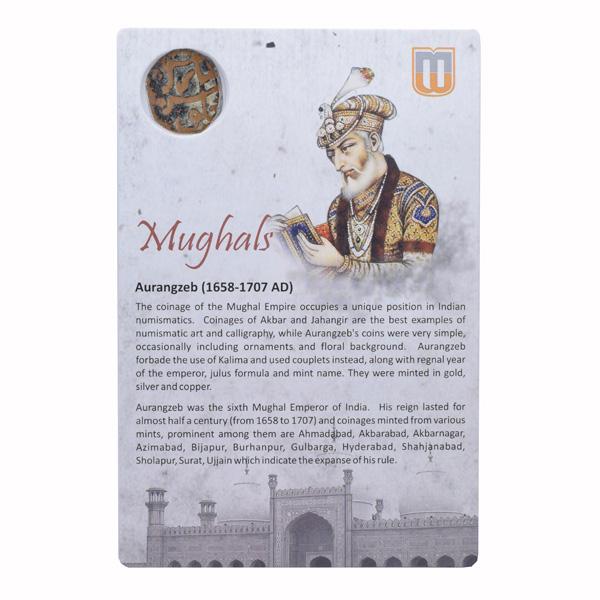 Mughal Dynasty- Dam of Aurangzeb