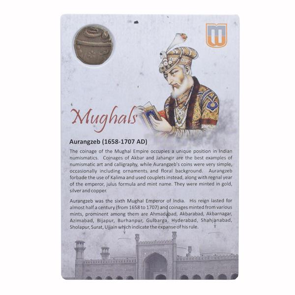 Mughal Dynasty Coin Half Dam of Aurangzeb