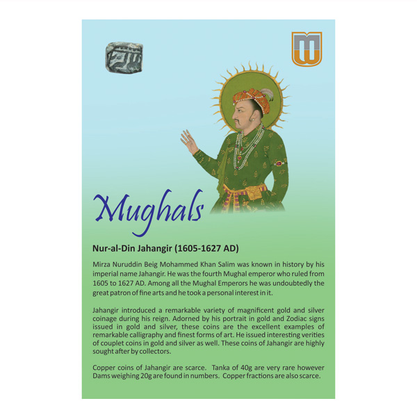 Mughal Dynasty- One Rupee of Aurangzeb