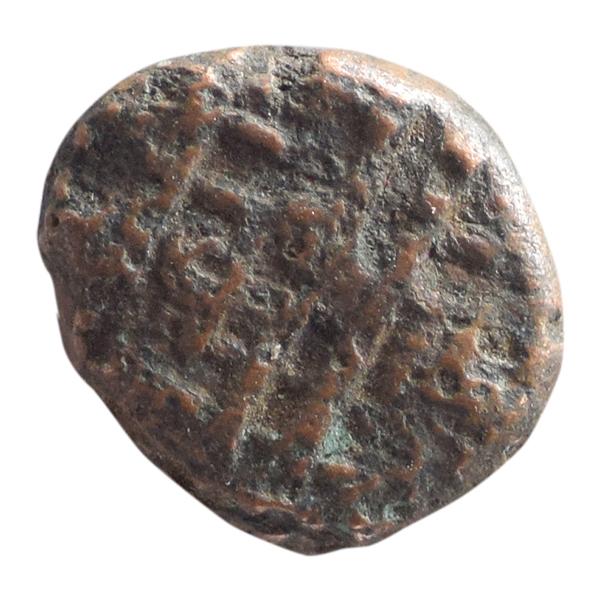 Wodeyars of Mysore Copper Coin Kasu - Numeral issue 9
