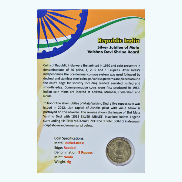 Republic of India - 5 Rupees Silver Jubilee of Mata Vaishno Devi Shrine Board Noida