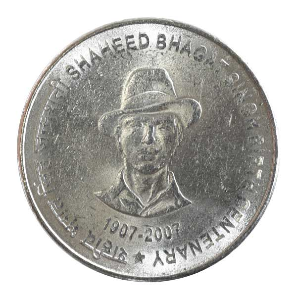 Republic of India- Birth Centenary of Bhagat Singh Coin