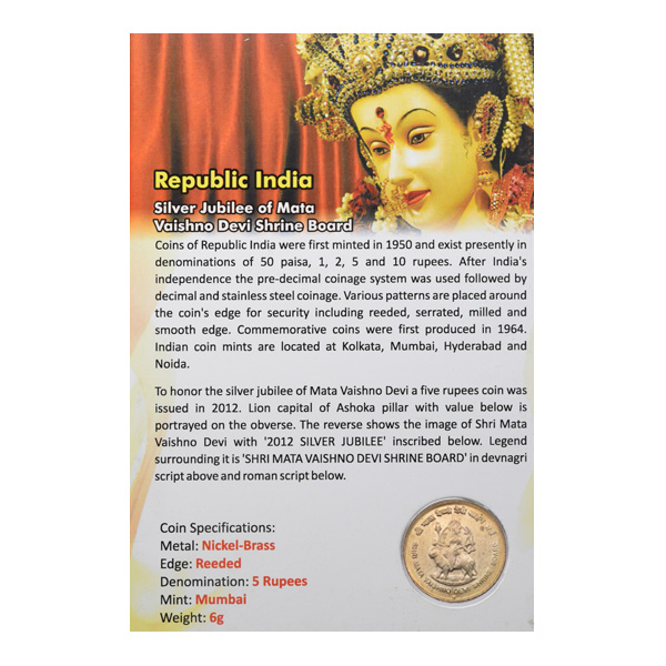 Republic India 5 Rupees Commemorative Coin Silver Jubilee of Mata Vaishno Devi Shrine Board