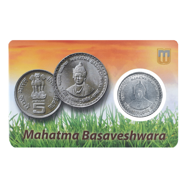 Mahatma Basaveshwara 5 Rupees Commemorative Coin - Republic of India