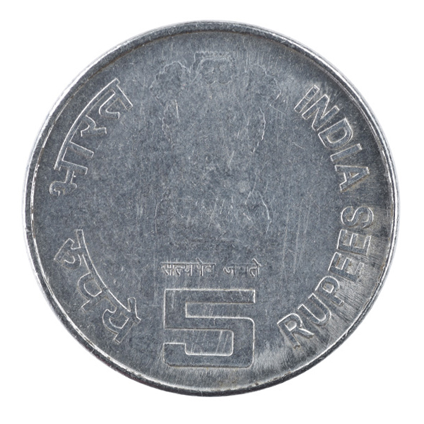 ONGC 50 Years 5 Rupees Commemorative Coin Hyderabad - Republic of India