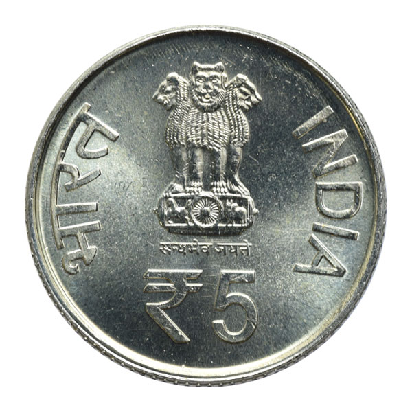 Republic of India - 5 Rupees Centernary Year of Komagata Maru Incident Mumbai