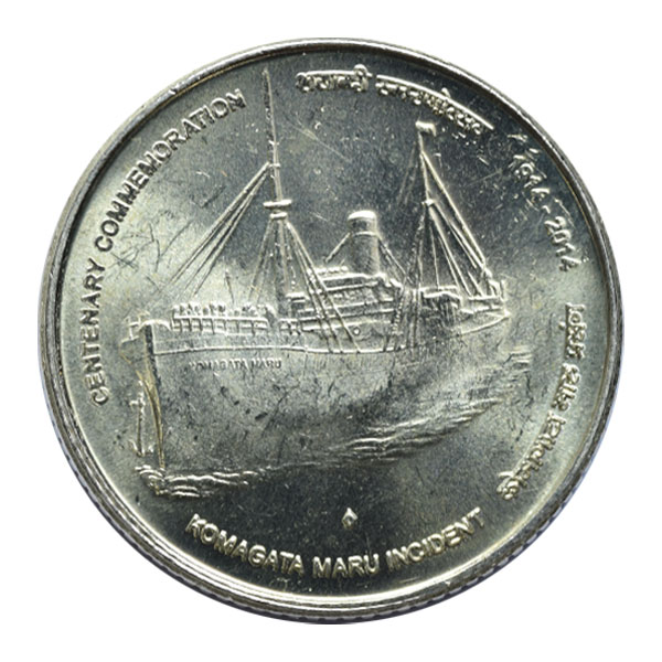 Republic of India - Centernary Year of Komagata Maru Incident - Commemorative Rs. 5 Coin