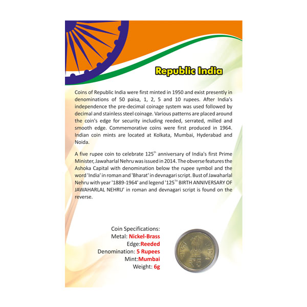 Republic of India - 125th Birth Anniversary of Jawaharlal Nehru - Commemorative Rs. 5 Coin