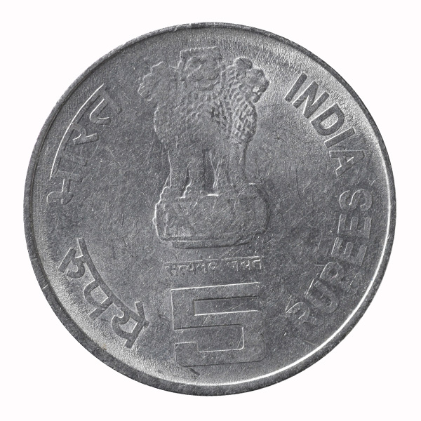 ONGC 50 Years 5 Rupees Commemorative Coin Calcutta - Republic of India