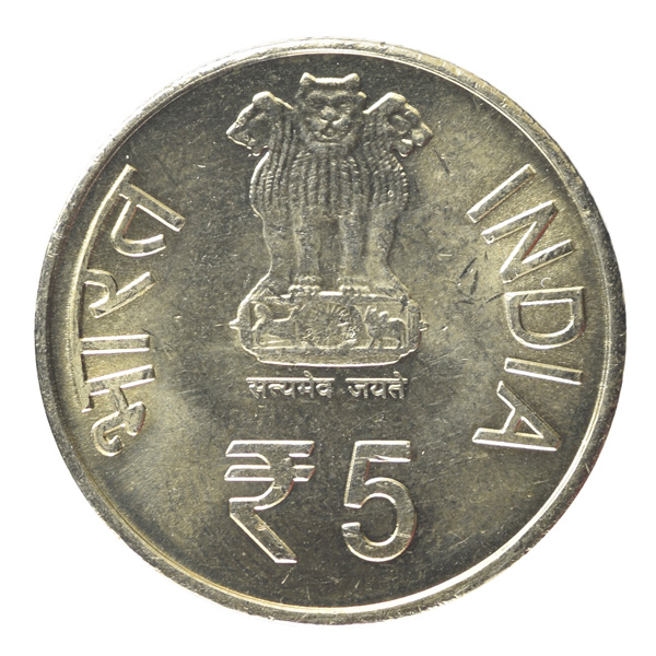 Republic India -5 Rupees Civil Aviation