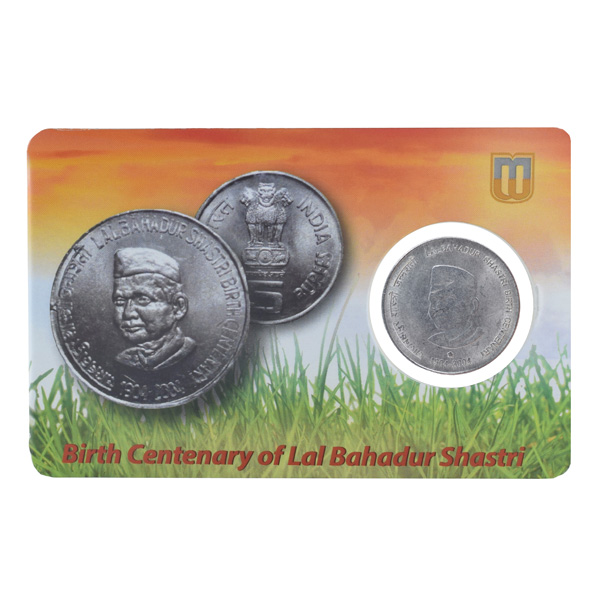 Lal Bahadur Shastri birth centenary 5 Rupees Commemorative Coin Hyderabad - Republic of India