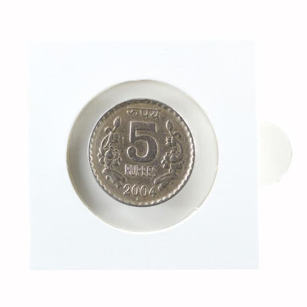 Republic India -5 Rupees Rare Coin