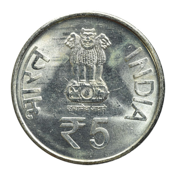 150th Anniversary of Allahabad High Court 5 Rupees Commemorative Coin - Republic of India