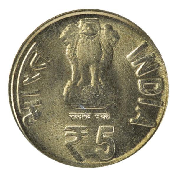 Republic of India 5 Rupees Commemorative Coin 60 Anniversary of Kolkata Mint