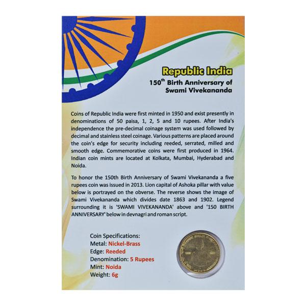 Republic of India - 5 Rupees 150th Birth Centenary of Swami Vivekananda