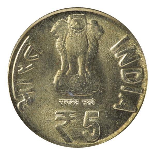Republic of India - 5 Rupees Silver Jubilee of Mata Vaishno Devi Shribe Board