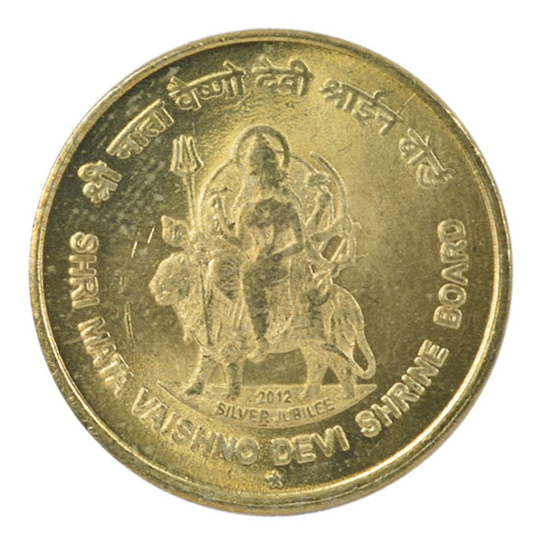 Republic of India - Silver Jubilee of Mata Vaishno Devi Shribe Board - Commemorative Rs. 5 Coin