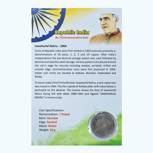 Republic of India Jawaharlal Nehru - Commemorative Rs. 1 coin