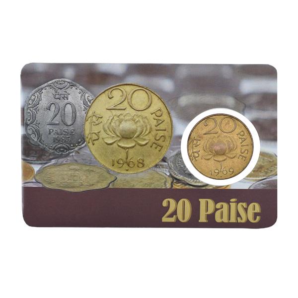 Republic India 20 Paise Coin 1969 Mumbai