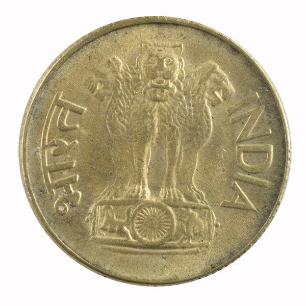 Republic India -20 Paise 1970 Hyderabad