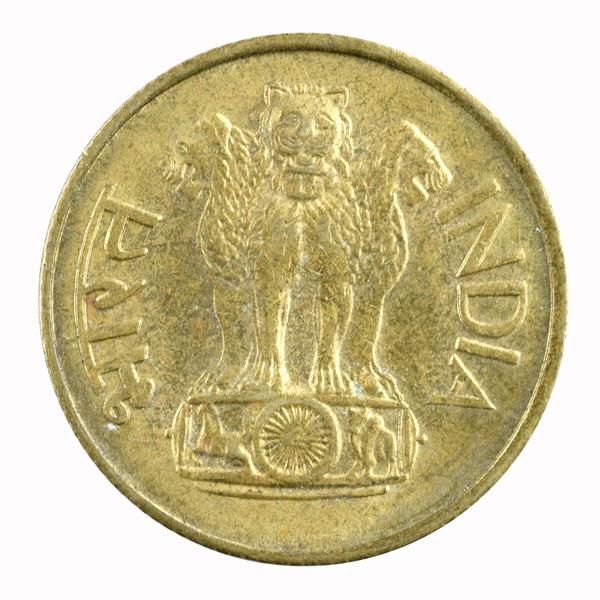 Republic India -20 Paise 1971 Mumbai