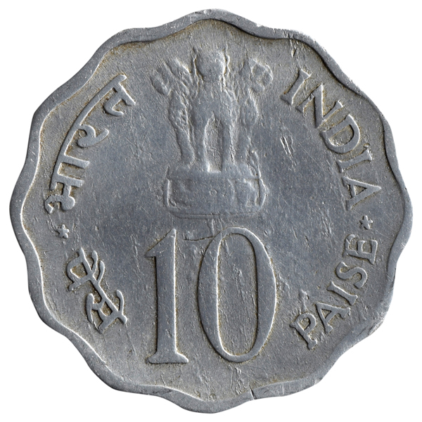 Republic India 10 Paise 1974 Planned Families Food For All Commemorative Coin