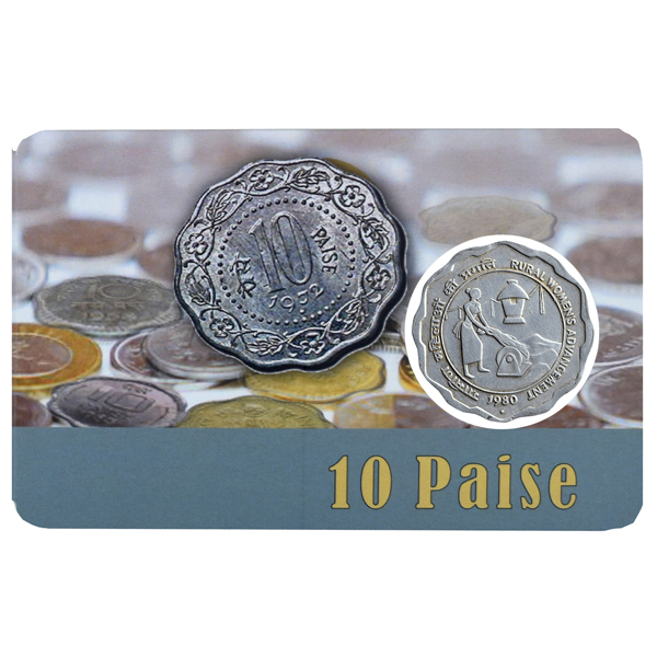 Republic India 10 Paise 1980 Rural Womens Advancement Commemorative Coin