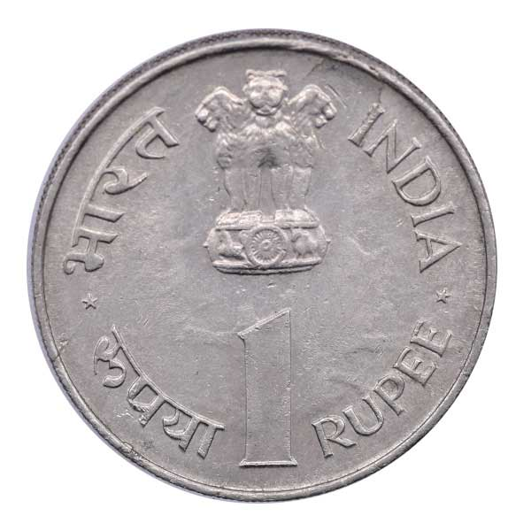 Republic of India - 1 Rupee Jawaharlal Nehru Kolkatta