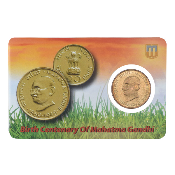 Mahatma Gandhi 20 Paise Commemorative Coin - Republic of India