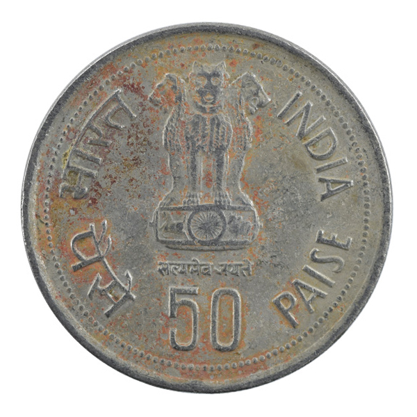 Indira Gandhi 50 Paise Commemorative Coin - Republic of India
