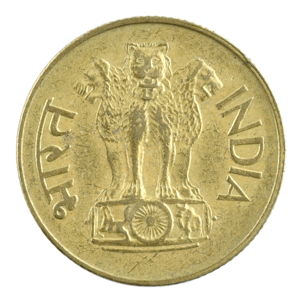 Republic India 20 Paise Coin 1968 Mumbai