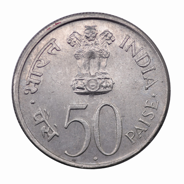 Republic of India Jawaharlal Nehru - Commemorative 50 paisa coin