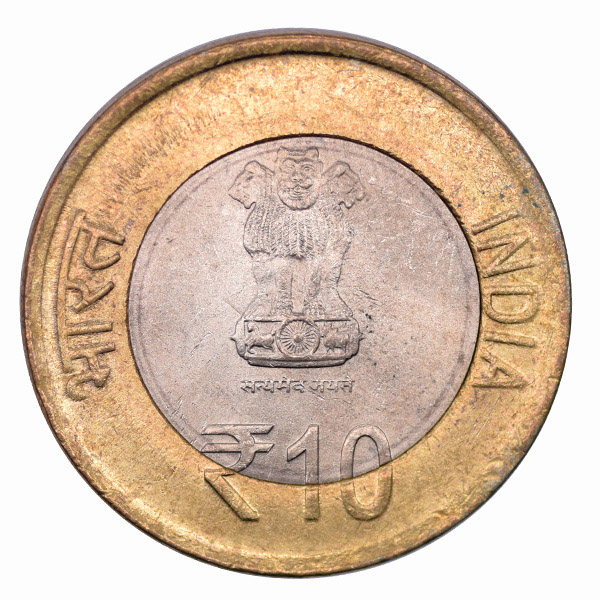 Republic of India 10 Rupees Commemorative Coin Birth Centenary of Dr. B. R. Ambedkar
