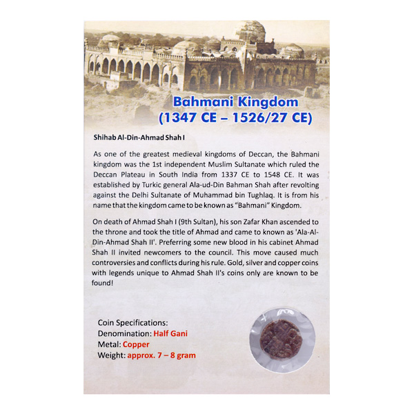 Bahamani Kingdom - Coin of Ala-al-Din Ahmad Shah
