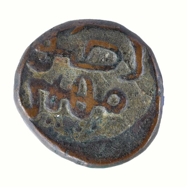 Bahamani Sultanate of Deccan Coin