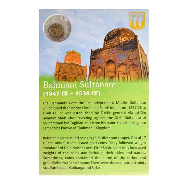 Bahamani Sultanate - Firuz shah Falus