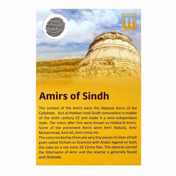 Amir of Sindh Qanhari Dirham